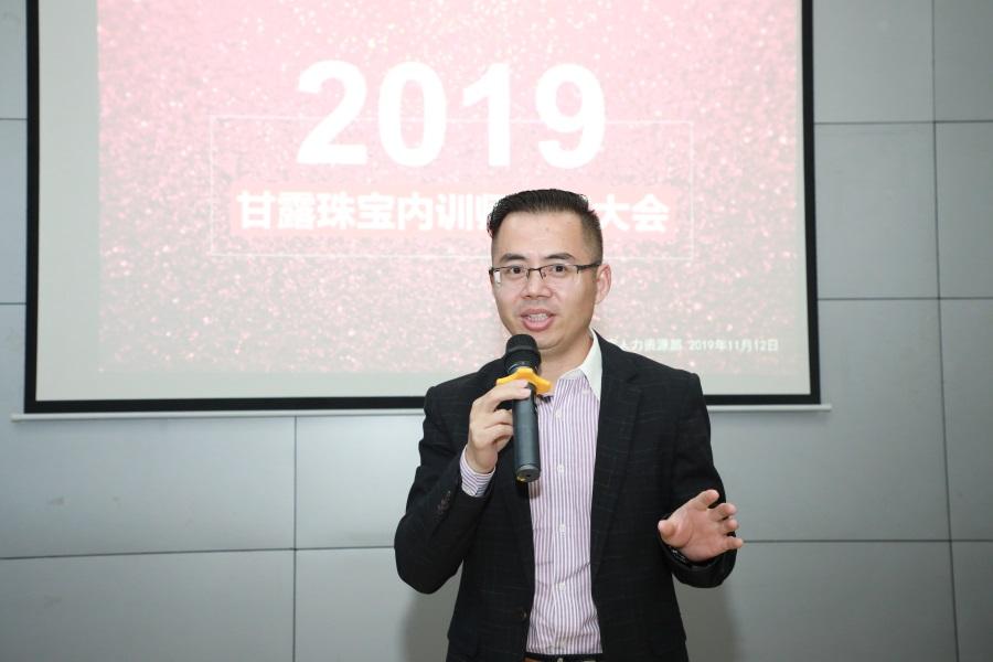 21营销总监姚海涛先生进行发言